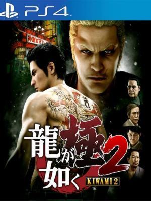 Yakuza Kiwami 2 PS4 PRIMARIA